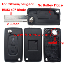 Topbest 2 buttons remote car key shell without logo HU83 car key blanks car key case