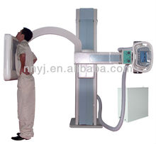 High frequency U-arm digital 500ma x-ray machine with flat panel x ray detector