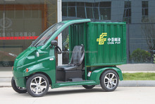 New express delivery mail truck/mail car /electric tricycle post cargo