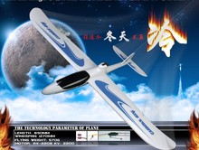 hobby game rc electric model airplane