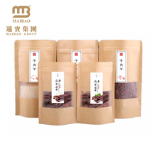 Guangzhou Factory Food Grade Kraft Paper Beef Jerky Packaging Custom Logo Printed Bags Zip Top