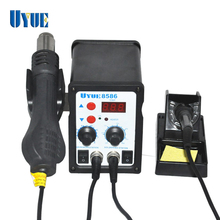 Hight Quality Soldering Iron for UYUE factory supply 8586 Soldering Station