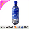 Yason pvc shrink label for cosmetic wine bottle gold shrink label your own brand pvc heat shrink sleeve label