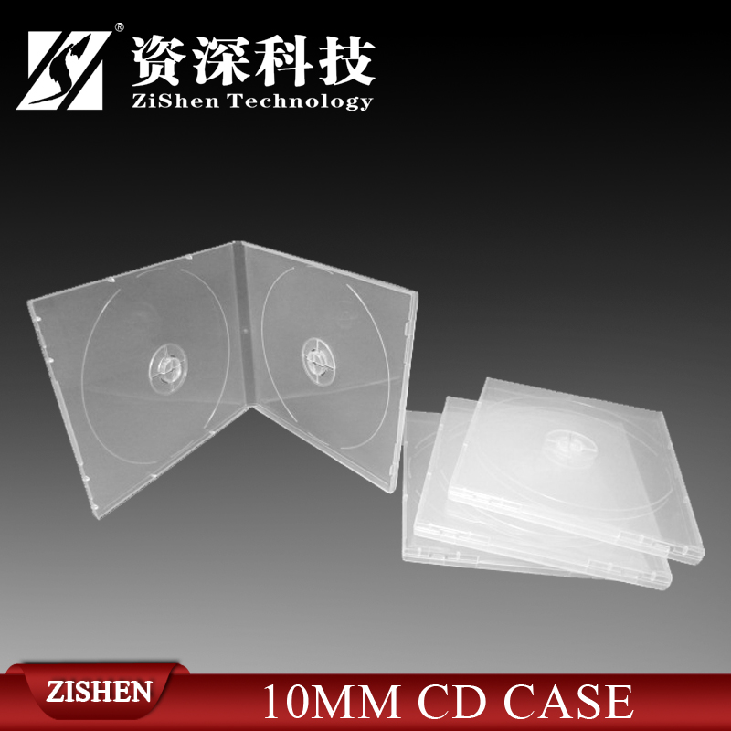 Double Tray Clear Plastic Cd Box