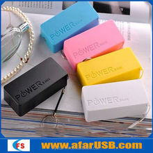 2014 high-capacity colorful portable mobile power bank/mobile power supply