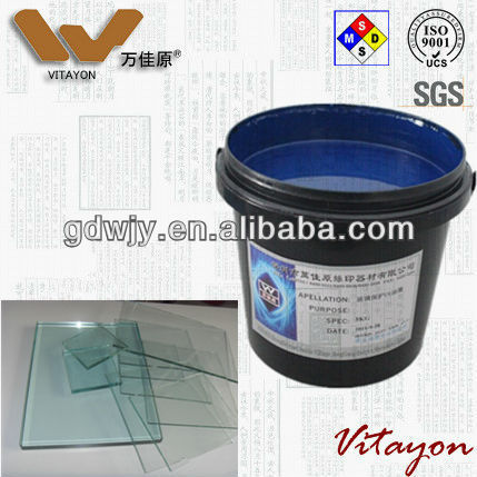 UV glass protective ink for phone screen processing