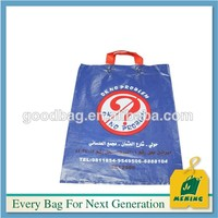 High quality Cheap Soft LDPE plastic promotional bag