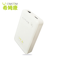 Portable Mini USB 3G 4G WiFi Wireless Router with SIM Card Slot style#: G2