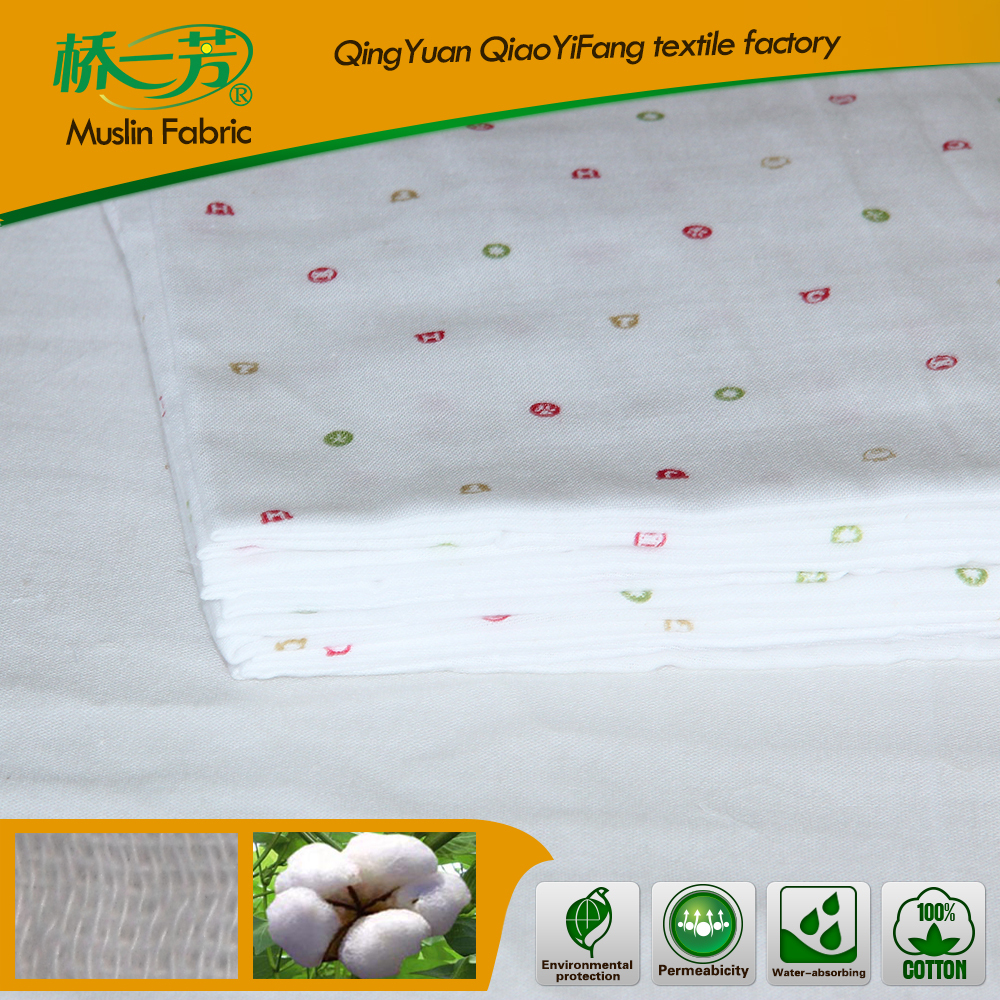 cotton printed muslin baby korean mercerized cotton fabric