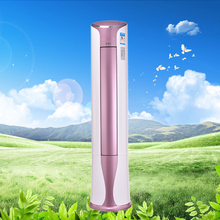 Heat life Gree floor standing air conditioner and heating