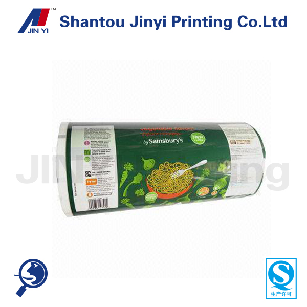pet printed for candy packing metallized film bag