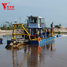 China made hot sale 6 inch cutter suction dredger price