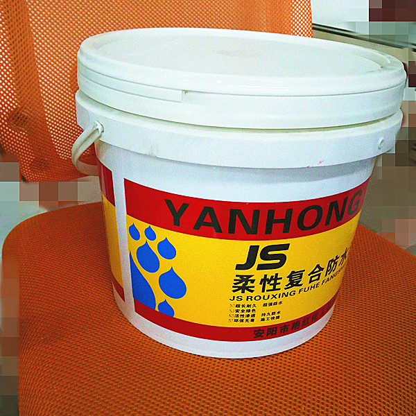 Double Component Compound Cement JS Waterproof Coating