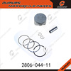 for Bajaj PULSAR200 200CC kit piston