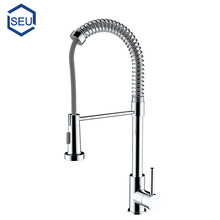 Single handle upc 61-9 nsf pull out kitchen faucet