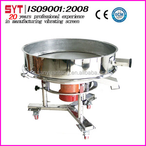 herbal medicine liquid vibrating filter screening machine