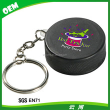 Winho Hockey Puck Stress Reliever Key Ring