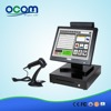 POS8815 15 Inch Resistive Touch Screen POS Machine Terminal