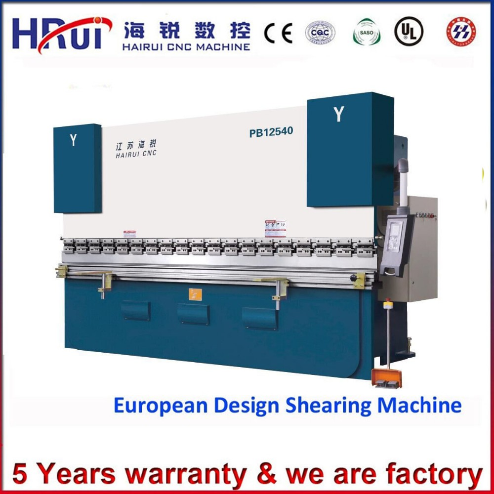 blade bending machine,cnc hydraulic metal sheet bending machine,cutting & bending machine