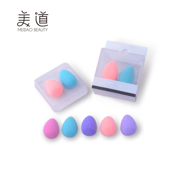 Mini Size China Manufacture Latex Free Beauty Makeup Sponge Set