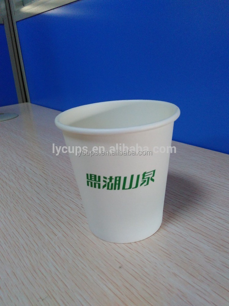 9 oz High quality hot sale disposable custom printed paper cup