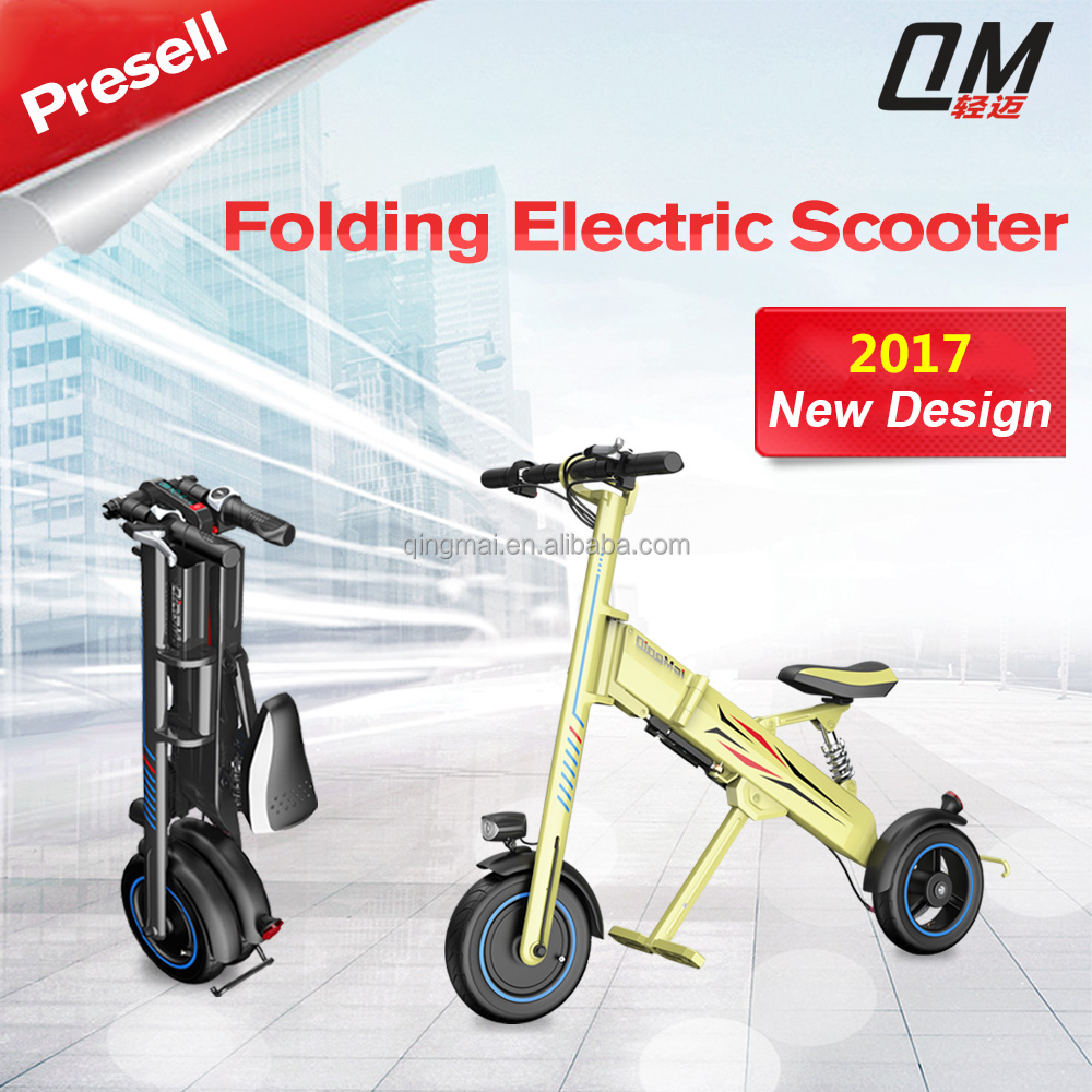 2017 new design electric tricycle folding for adults manufactured in China