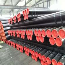 30CrMnSiA/45MnMoB Material Nw Casing Ew Pipes