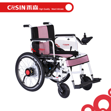 electric power foldable big wheel wheelchair color 220