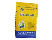Square Bottom Paper-plastic compound bags/sacks for Rubber Antioxidant,Paper plastic bag insert/Paper plastics