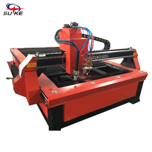 plasma cutting machine price cutting stainless steel plate