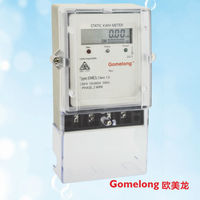 DDS5558 electric meter case