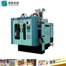 Mini Blow moulding machine for making plastic products