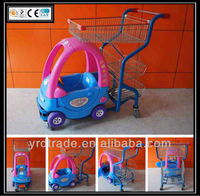 supermarket children trolley cart
