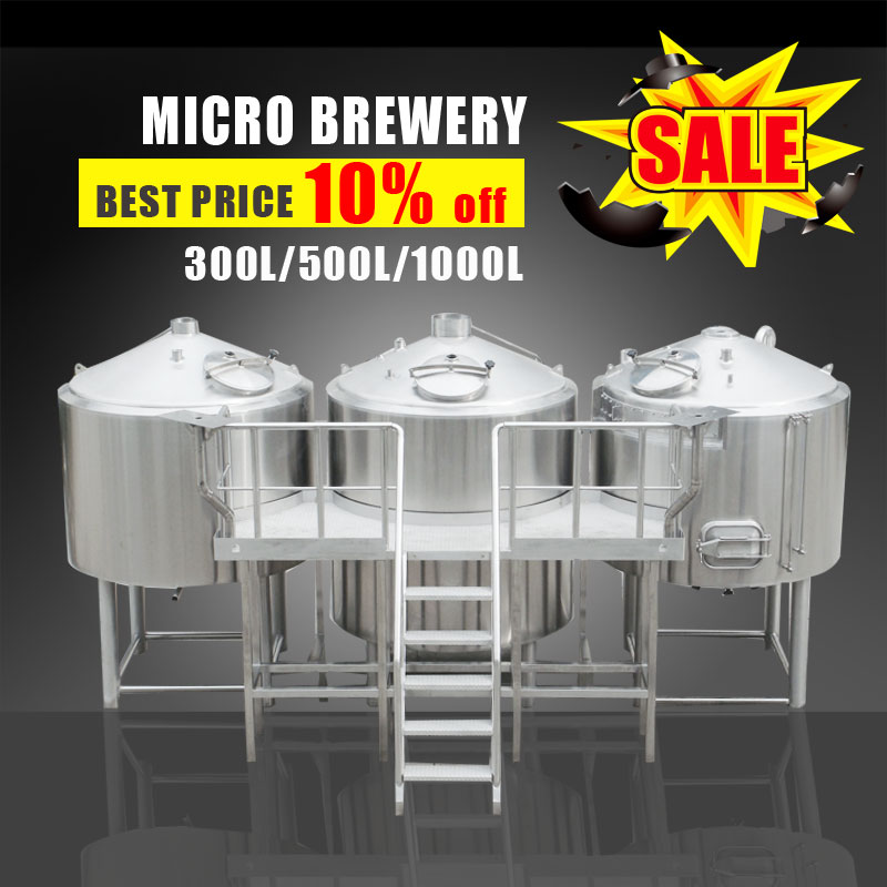 Alibaba supplier beer making machine to make craft commercial 500l 5bbl beer equipment for sale