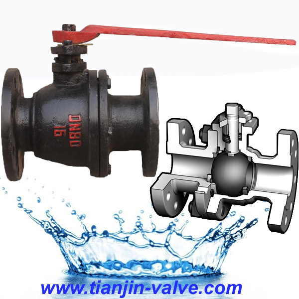 top sale worm gear operated ball valve