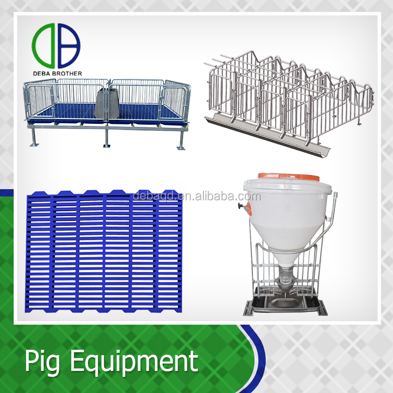 farrowing crate pig flooring/pig nursery pen/low price pig pen