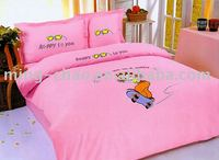 Skateboard Cartoon Embroidery Kids Bed In A Bag Comforter Set