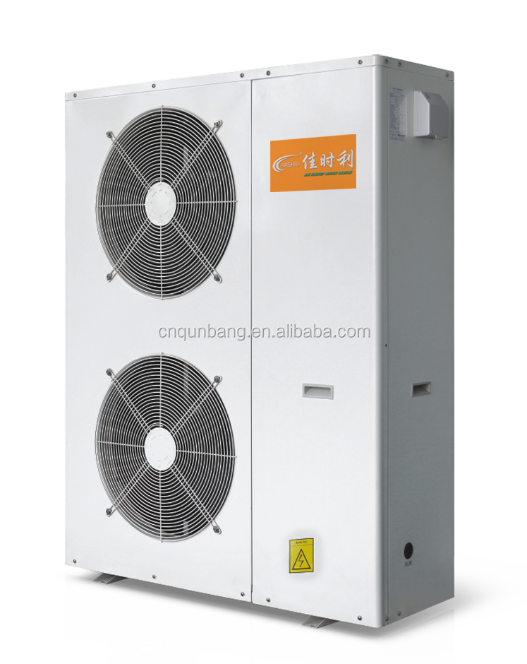 JIASHILI energy-saving Split Type Air To Water DC INVERTER Heat Pump, hot water heating/cooling