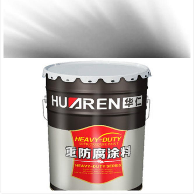 Galvanized Metal Primer Zinc <strong>Paint</strong> For Buildings Roofs