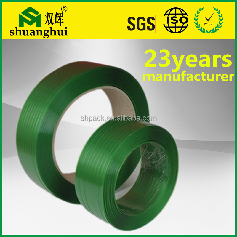Save 50% Cost effective high tension over 4200N packaging strip pet strap