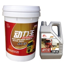 china excavator small package engine lubricating oil 20W-50