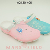Colourfull EVA Plastic Clogs Shoes Women