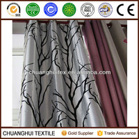 New style wide width flocking curtain fabric