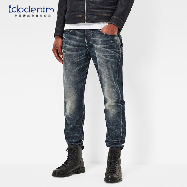 Hot Sale New Style Black Worn-old Skinny Men's Jeans