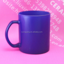 Factory price High Quality Custom Printed OEM service 11oz clear glass coffee cups, glassware color changing glass mug