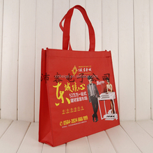 durable recycled pp nonwoven shopping bag