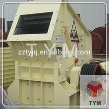 superior quality impact crusher animation price