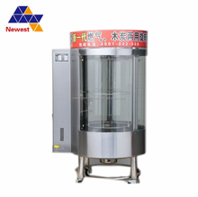 Hot sale electric chicken grill roster machine/fish roasting machine