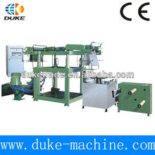 SJ-45-500 PVC Heat Shrink Film Blowing Extrusion Machine