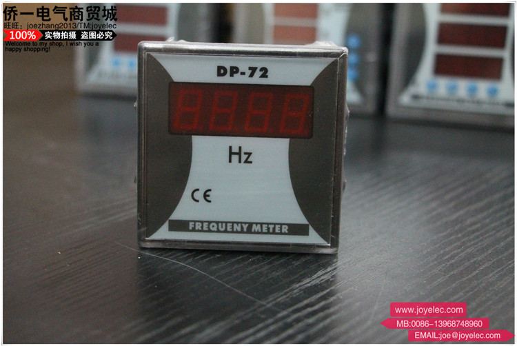 48*48 72*72 96*96DIGITAL METER SINGLE PHASE THREE PHASE DIGITAL METER Hz V A combination meter